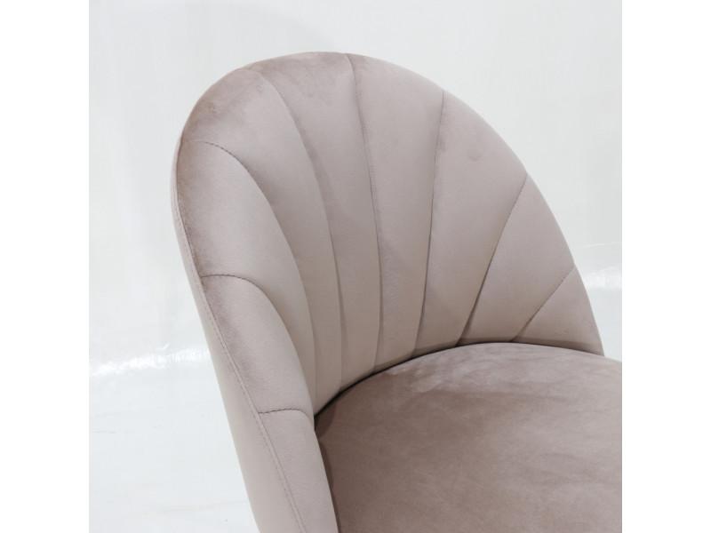 Sedia ARIANNE imbottita in velluto, tessuto o pelle, gamba cromo/oro/nera